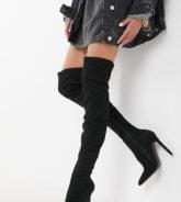 ASOS DESIGN Petite - Kendra - Schwarze Overknee-Stiefel mit Stiletto-Absatz