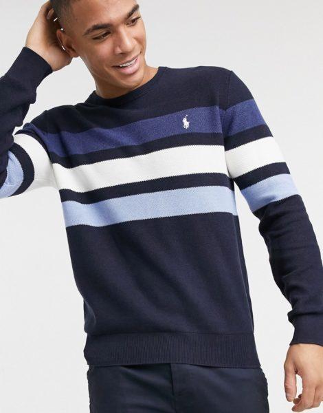 Polo Ralph Lauren - Gestreifter Pullover aus Pima-Baumwolle mit Spieler-Logo in Marineblau meliert