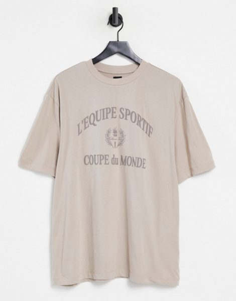River Island - Schmales T-Shirt in Stone-Neutral