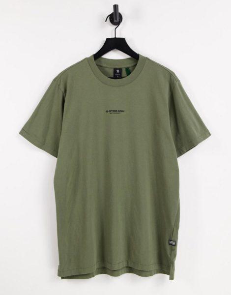 G-Star - T-Shirt mit mittigem Logo in Khaki-Grün