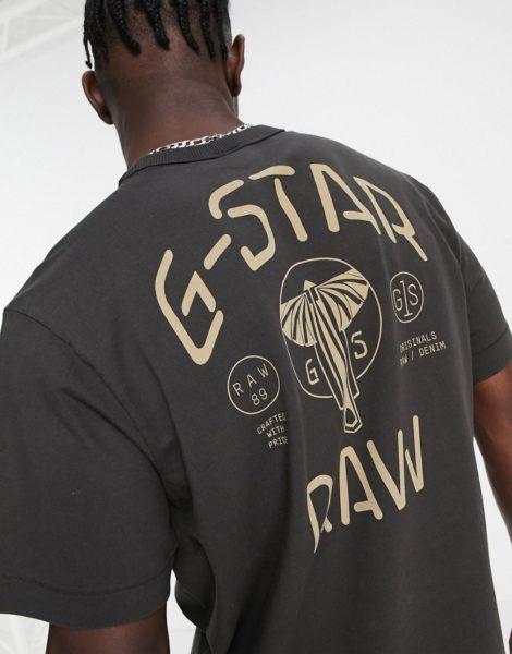 G-Star - T-Shirt in Grau mit Logo hinten